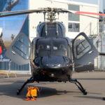 Квартальное улучшение вторичного рынка двухдвигательных вертолетов