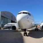 Новые проекты AMAC Aerospace