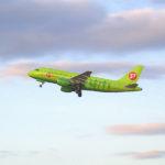 S7 Airlines запускает онлайн-сервис бронирования самолетов для личных перелетов